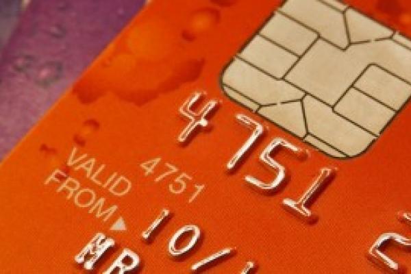 بطاقة التعريف الأمنية